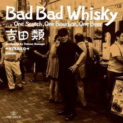 画像1: 吉田類 - BAD BAD WHISKY / ONE SCOTCH,ONE BOURBON,ONE BEER (DM1008) 2017-04-06発売 N3
