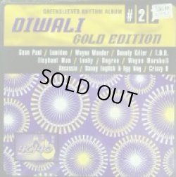 画像1: V.A. / DIWALI GOLD EDITION (2LP) ★