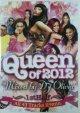 DJ OLIVIA / QUEEN OF 2012 (DVD)