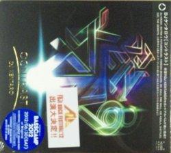 画像1: DJ Kentaro / Contrast (CD)