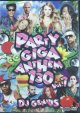 DJ GENIUS / PARTY GIGA ANTHEM 130 VOL.7 (DVD+CD)