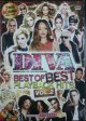 I-SQUARE / DIVA BEST OF BEST VOL.2 PLAYBACK HITS (2DVD)