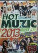 DJ ADAM / HOT MUZIC BEST OF 2013 AUTUMN (DVD)