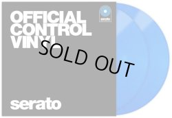画像1: Serato Performance Series Control Vinyl (Blue)
