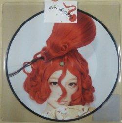 画像1: $$ きゃりーぱみゅぱみゅ / にんじゃりばんばん (7inch) JS7S067 レコード Y18
