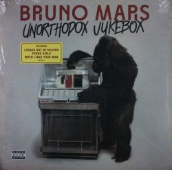 画像1: $$ BRUNO MARS / UNORTHODOX JUKEBOX (7567-87617-1) LP Treasure NNN128-2-3