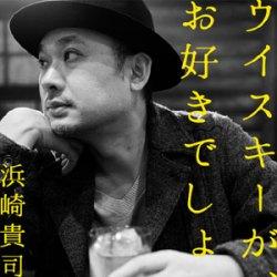 画像1: % 浜崎貴司 / ウイスキーが、お好きでしょ (7inch) JS7S140 N18