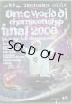 DMC WORLD DJ CHAMPIONSHIP FINAL 2008 (DVD)