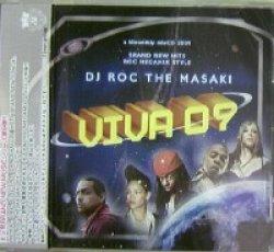 画像1: DJ ROC THE MASAKI / VIVA 09 (MIXCD)