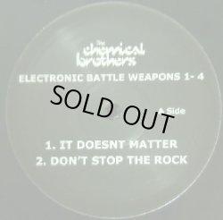 画像1: THE CHEMICAL BROTHERS / ELECTRINIC BATTLE WEAPONS 1-4
