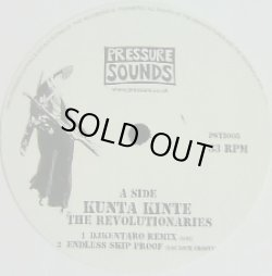 画像1: DJ KENTARO / THE REVOLUTIONARIES KUNTA KINTE