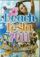 DJ INFERNO / BEACH FEATA 2011 (DVD)